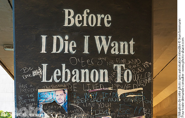 Photo : Street Art sous le Ring de Beyrouth (Before I Die I Want Lebanon To), Saifi, Beyrouth, Liban - (ref. 191118-001) © Jean Isenmann