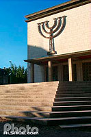 Photo : Synagogue, Avenue de la Paix, Strasbourg, Bas-rhin (67)
