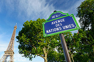 Photo : Avenue des Nations Unies, Paris (75016)
