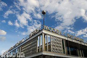 Photo : Cafe Moskau Mockba, Karl-Marx-Allee, Mitte, Berlin, Allemagne