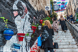 Photo : Escalier dans Downtown, Amman, Jordanie, Amman, Jordanie