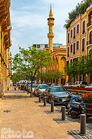 Photo : Rue Foch, Centre-Ville de Beyrouth, Beyrouth, Liban, Beyrouth, Liban