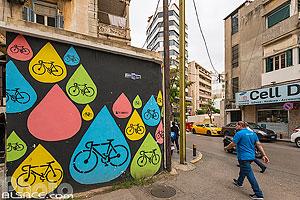 The Chain Effect (Peinture sur un mur pour promouvoir l'utilisation du vélo), Rue de Rome, Ras Beyrouth, Beyrouth, Liban, Beyrouth, Liban