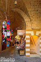 Entrée du Palais Debbané dans les Souks de Saïda, Saïda (Sidon), Liban-Sud, Liban, Liban-Sud, Liban