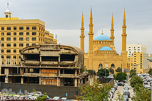 Dôme du City Center (The Egg) et Mosquée Mohammad Al Amine, Bachoura, Beyrouth, Liban