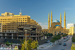 Photo : Dôme du City Center (The Egg) et Mosquée Mohammad Al Amine, Rue Bechara El Khoury, Bachoura, Beyrouth, Liban