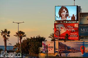 Panneaux publicitaires sur la corniche de Beyrouth, Ras Beirut, Beyrouth, Liban, Beyrouth, Liban