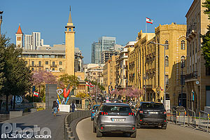 Photo : Rue Waygand dans Downtown, Marfaa, Beyrouth, Liban