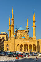 Photo : Parking voitures place des Martyrs et Mosquée Mohammad Al Amine, Marfaa, Beyrouth, Liban