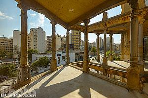 Photo : Maison Jaune (Beit Beirut), Sodeco, Achrafieh, Beyrouth, Liban