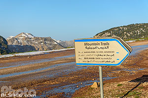 Photo : Panneau du LMT (Lebanon Mountain Trail) Hadath El Jebbeh, Liban-Nord, Liban