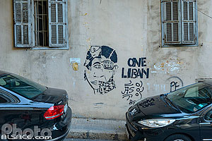 Photo : Tag sur un mur (One Liban), Rue Debbas, Remeil, Beyrouth, Liban