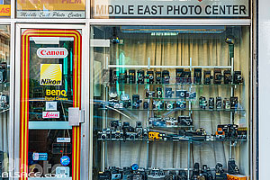 Magasin photo Middle East Photo Center, Rue Indépendance, Achrafieh, Beyrouth, Liban, Beyrouth, Liban