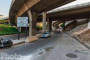 Photo : Sous le Ring de Beyrouth, Zokak el Blat, Beyrouth, Liban