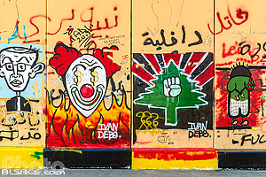 Photo : Street art sur le mur de la révolution au centre ville de Beyrouth, Liban