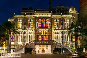 Photo : Musée Sursock la nuit, Remeil, Beyrouth, Liban, Beyrouth, Liban