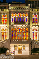 Photo : Musée Sursock la nuit, Remeil, Beyrouth, Liban