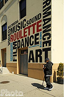 Photo : Roulette (Salle de concert), Atlantic Avenue, Brooklyn, New York, Etats-Unis